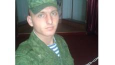 boev-pot-18-i