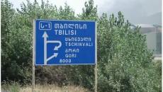 gruziy-2