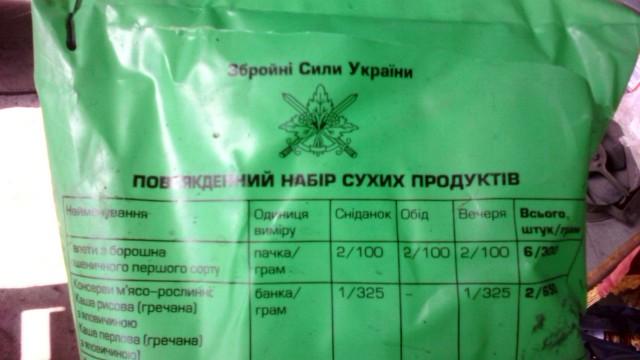 RussianSoldierUKRfood-640x360