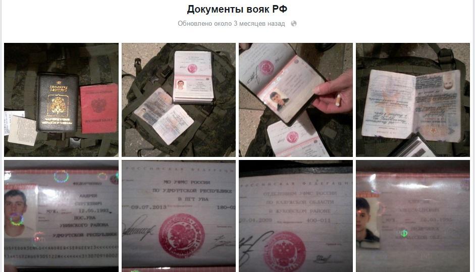 dokumenty-voyak-rf