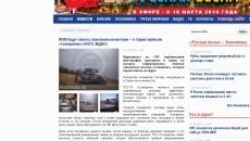 RUS-vesna-230x130