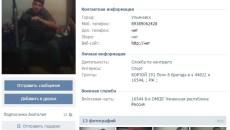profile1-230x130