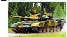 13-230x130