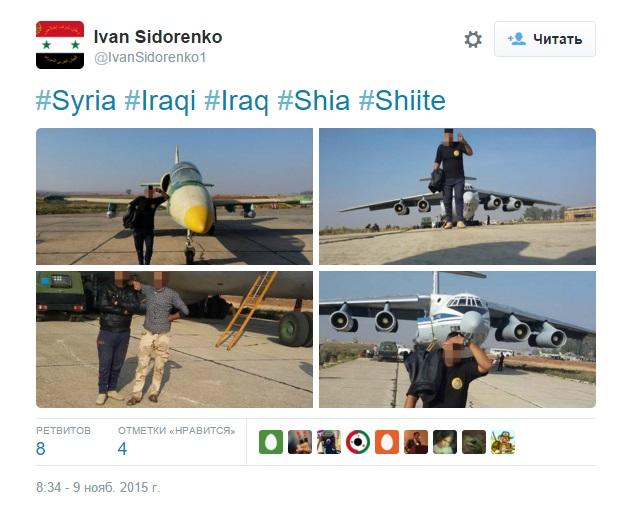 Syryya21
