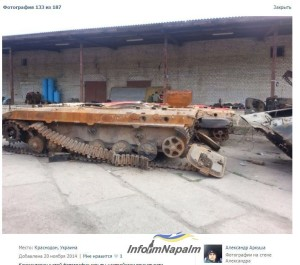 Krasnodon-2-300x265