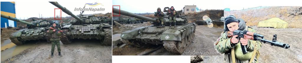 tanki-1024x215