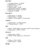 16-06-16-09-Selection_014-150x150