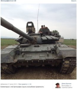 16-07-22-05-tankist-260x300
