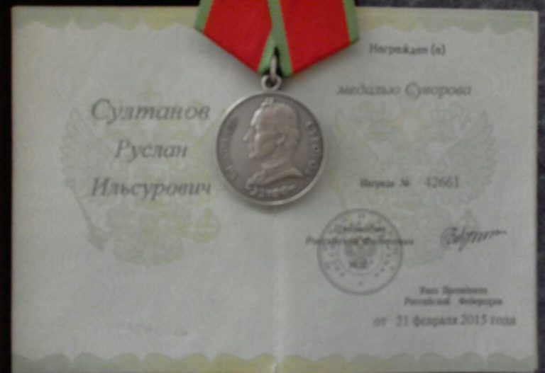 rus-med-768x527