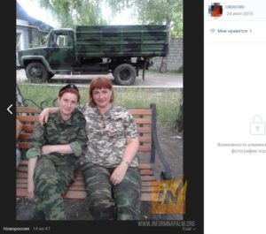 16-08-20-06-Rtut-BM-donbass00004-300x265