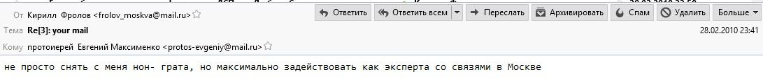 tygybko7