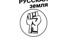 Гапонов13