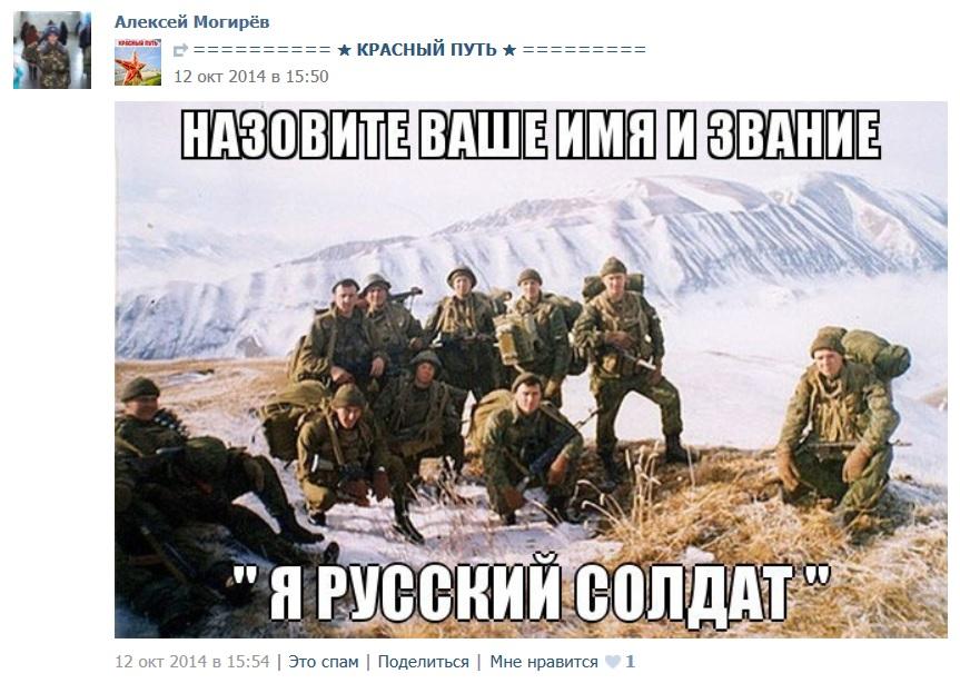 Russische Volksmrchen - Zauberhafte Welt voller Magie und