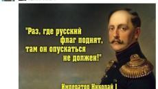 могирев04