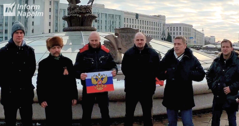 """Prowokacja aktywistów """"NOD"""" 4 lutego w centrum Mińska"""