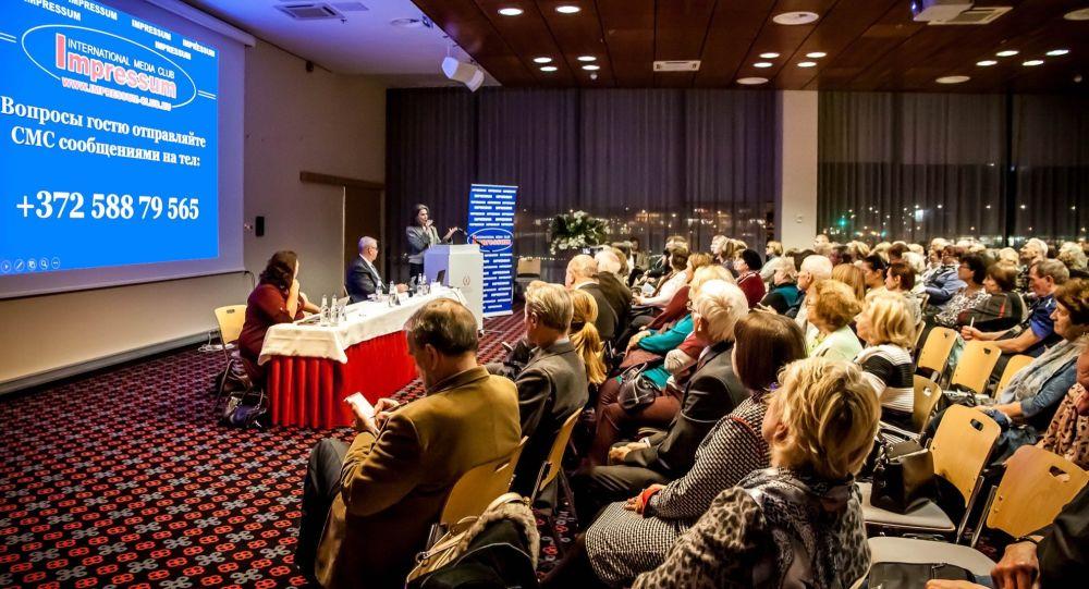 Во время одного из мероприятий медиаклуба «Импрессум» в Таллинне / sputnik-news.ee