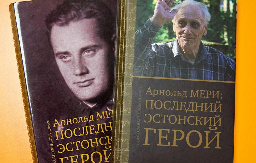 В SKP Media вышло как минимум два издания пропагандистской книги Г. Сапожниковой / sputnik-news.ee