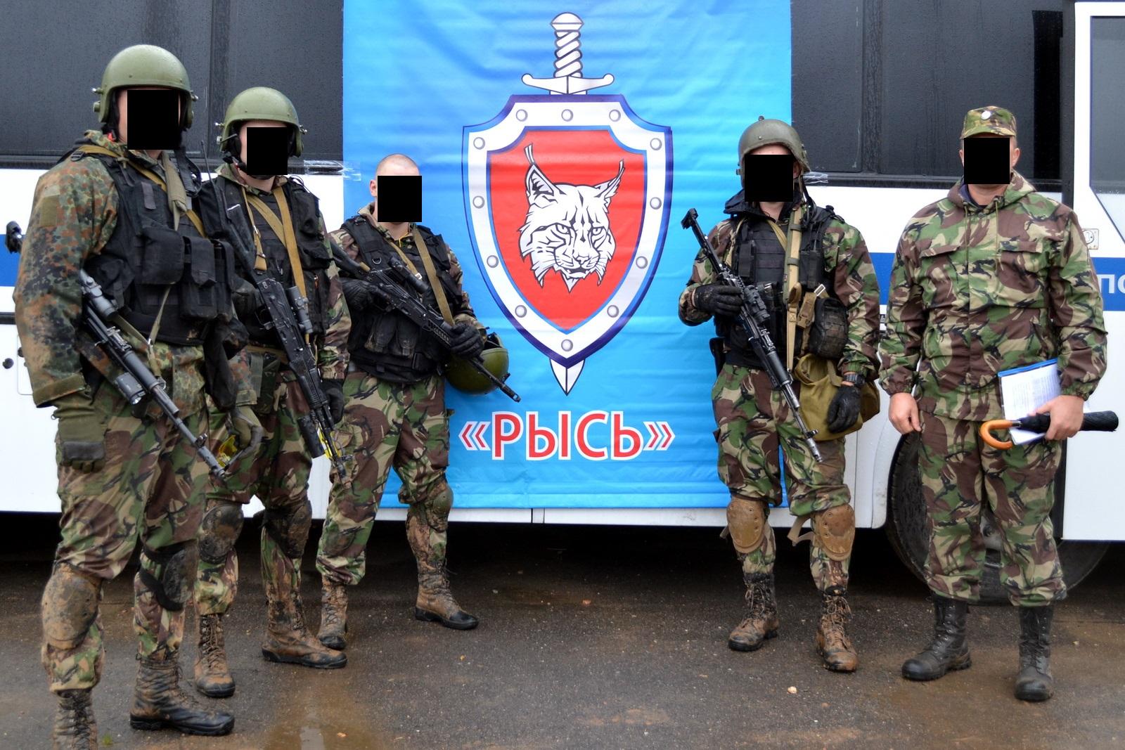"""Den ryska specialstyrkan """"Lynx"""""""