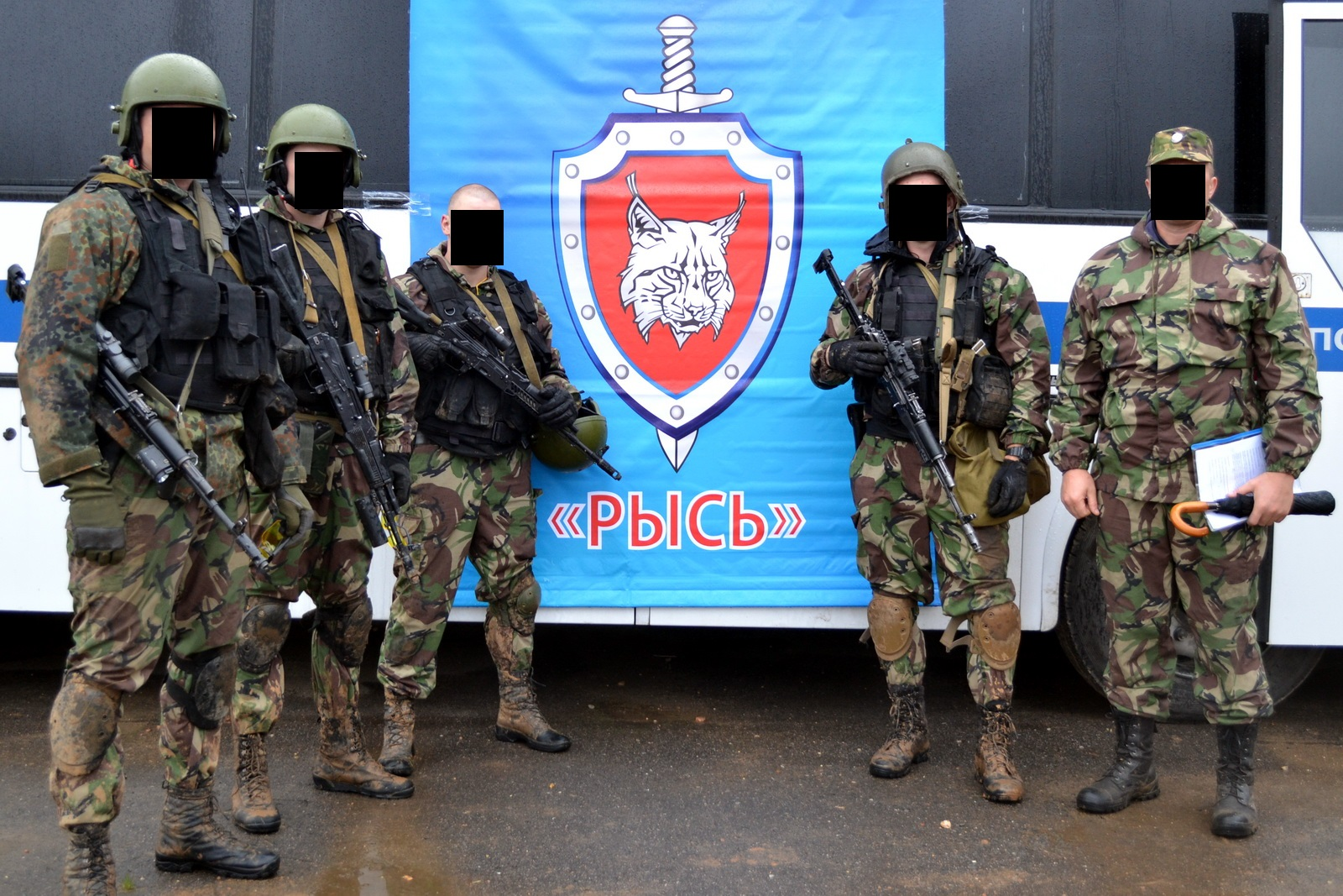 "De russiske specialstyrker ""Lynx"""