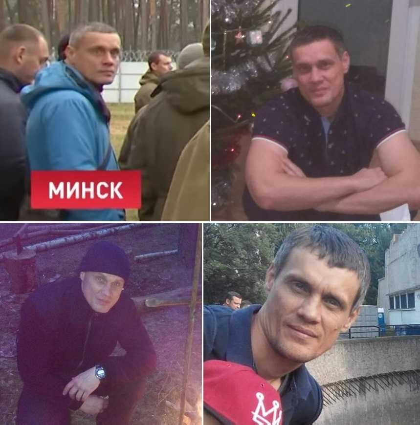 Dmitro Antsupov, AMAP-Minsk, Hierojau-gatan 120, avdelning 42