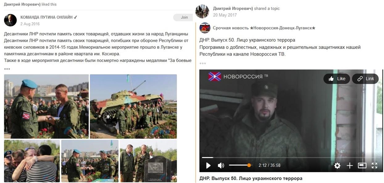 Rysk propaganda