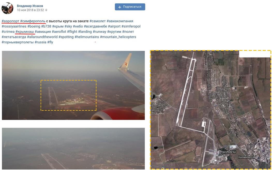 Flughafen Simferopol