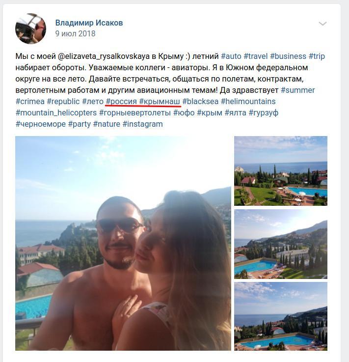 Vom Balkon des Family Hotel Deluxe auf der Krim