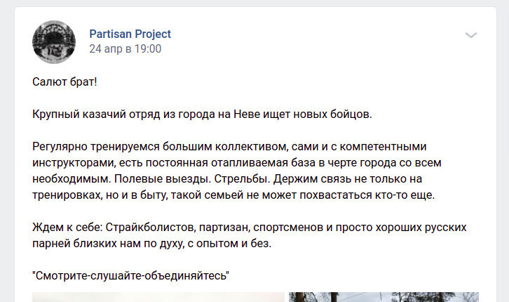 Viktor Barilo äger företaget Northern Comfort i Minsk