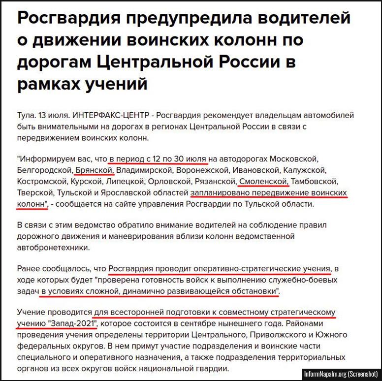 Beboere i Smolensk bekræfter, at de har observeret militært udstyr