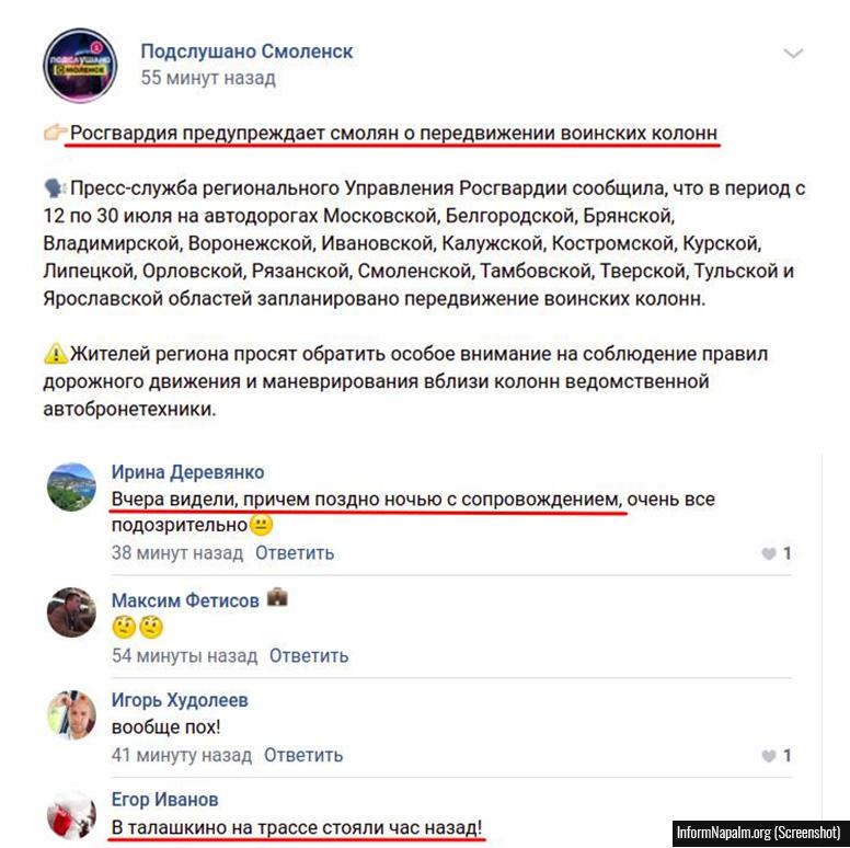 Ruslands Nationalgarde advarer om bevægelser