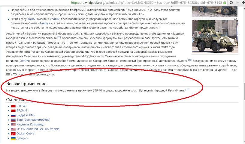 Luhanský Výstřel do hlavy kremelské propagandy 05