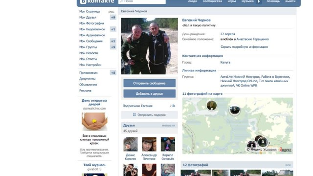 Uživatelé internetu identifikovali zajaté ruské vojáky u Ilovajsku 03