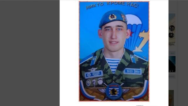Uživatelé internetu identifikovali zajaté ruské vojáky u Ilovajsku 10