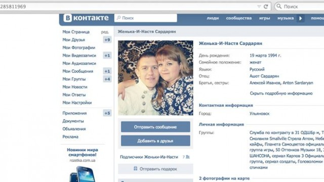 Uživatelé internetu identifikovali zajaté ruské vojáky u Ilovajsku 13