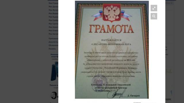 Uživatelé internetu identifikovali zajaté ruské vojáky u Ilovajsku 14