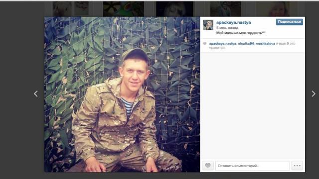 Uživatelé internetu identifikovali zajaté ruské vojáky u Ilovajsku 16