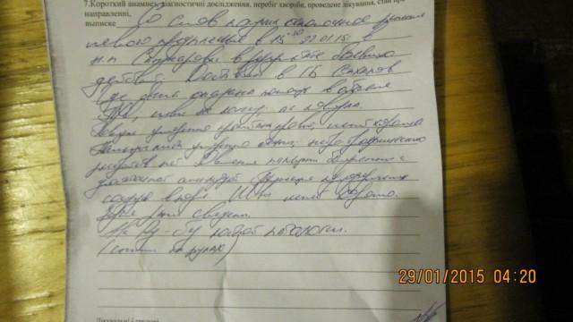 Chorobopis Krivka. Byl zraněn při vojenské operaci u Sanžarivky