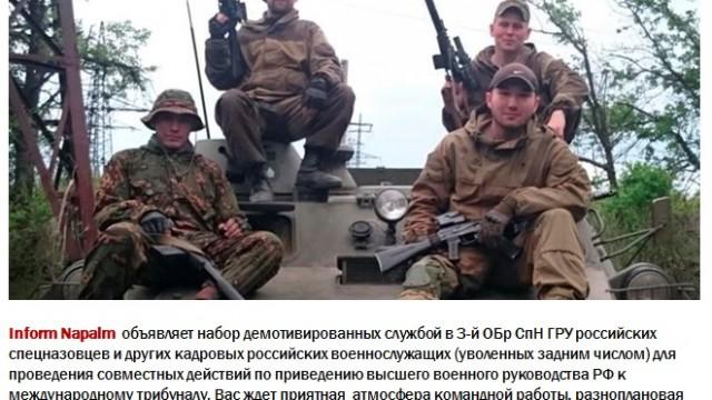 Kvapné stažení části ruských zvláštních jednotek 02