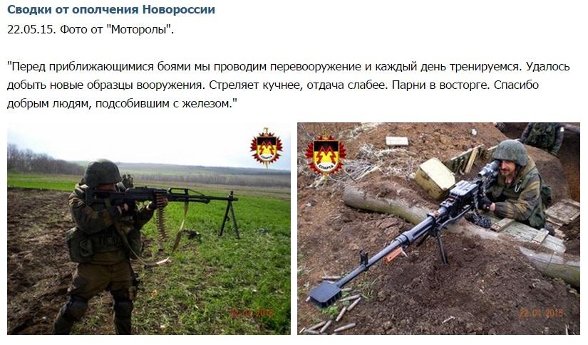 Novorusko zrazuje Rusko 02