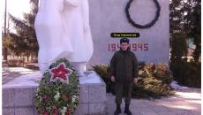 pamyatnyk-Sadovnychyj
