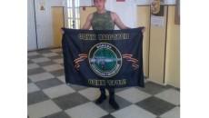 sn-flag
