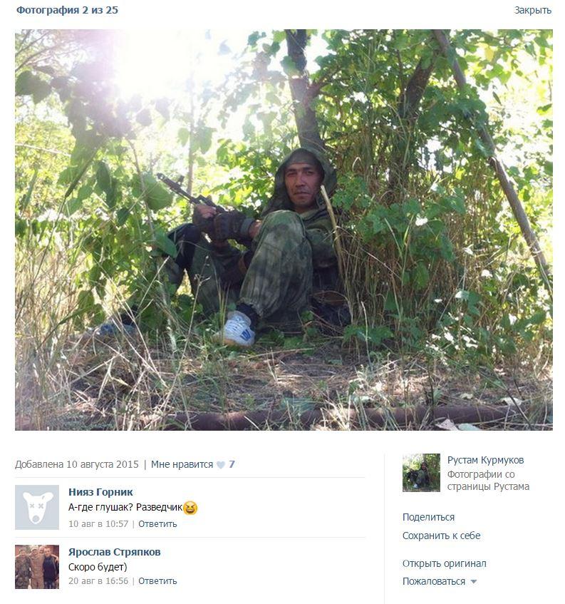 Rustam-Kurmukov-1