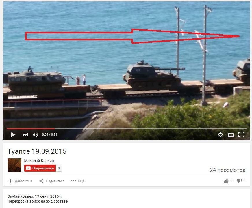 Tuapse-19.09.2015