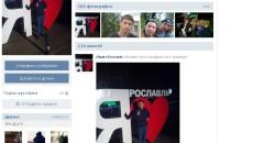 i-kozlov-profile