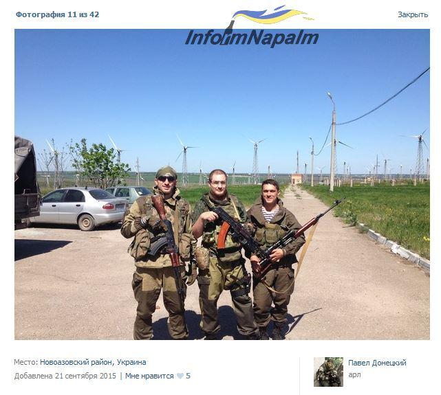Vetryaky-1
