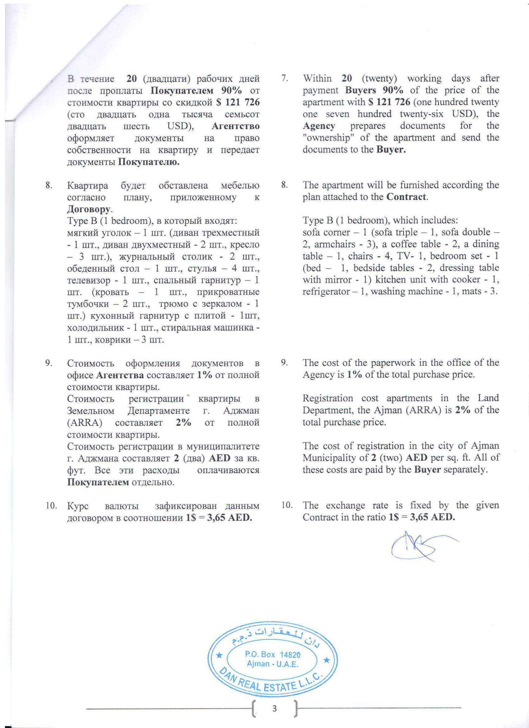 $2 Millionen Dollar von Gasprom an Konstantin Satulin für ...