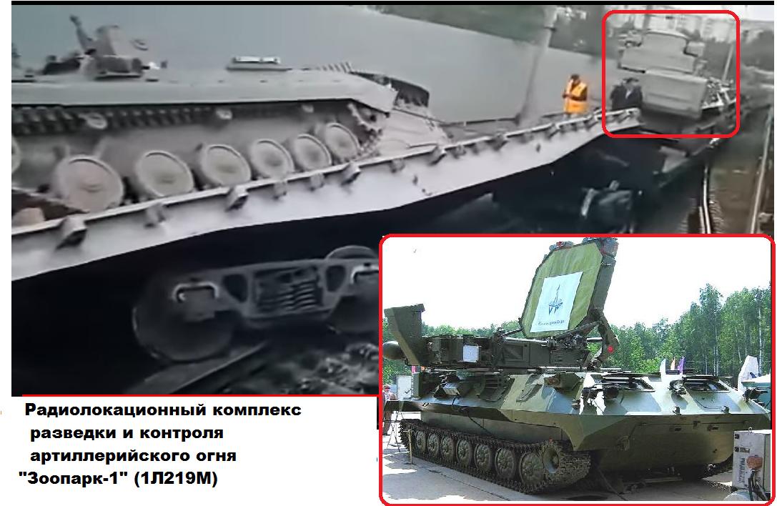 Et afsporet tog i byen Tjita transporterede artillerisystemer til den nordkoreanske grænse