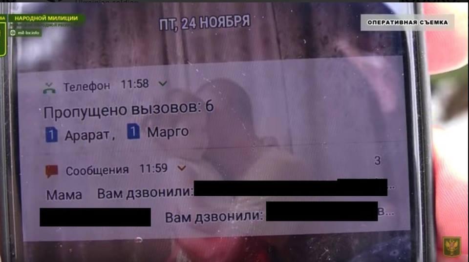 Det siste telefonnummeret til den falne ukrainske soldatens telefon