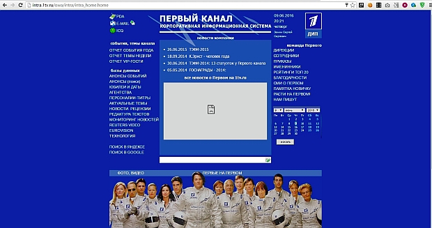 Ukrainske hackere angriber russiske TV 1