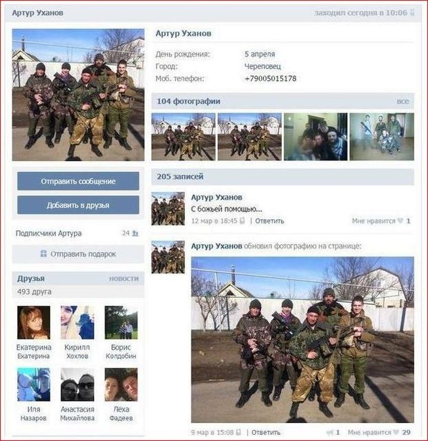 Faldskærmstropper fra Kostroma i Ukraine